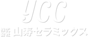 YCC YAMAJU CERAMICS CO.,LTD.